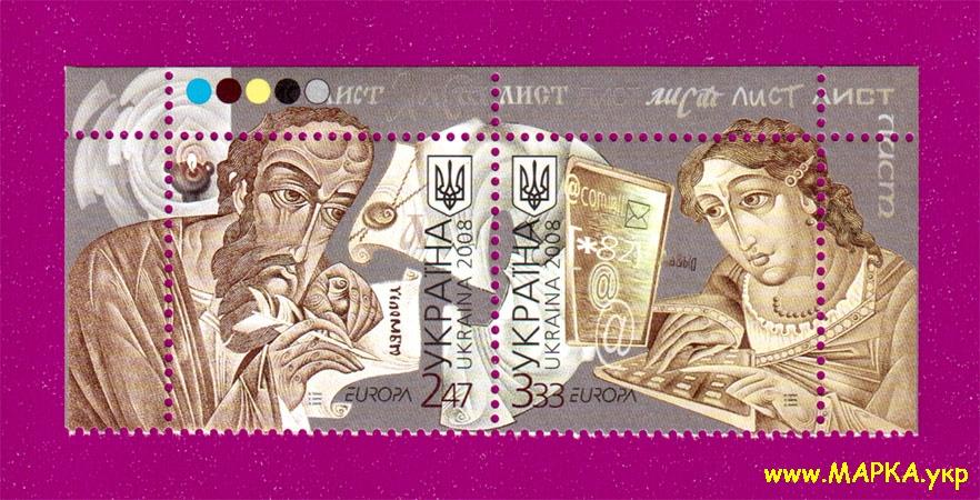 2008 верх листа Летописец Европа Украина