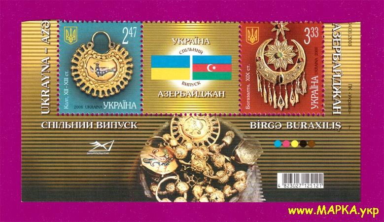 2008 низ листа Украина-Азербайджан Украина