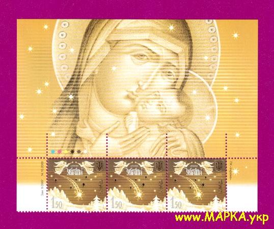 2009 верх листа Рождество Украина