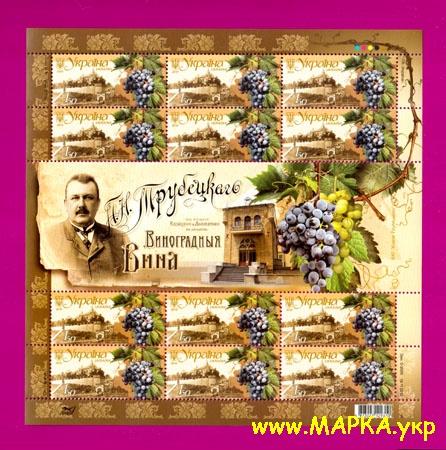 2010 лист Виноград Виноделие Флора Украина