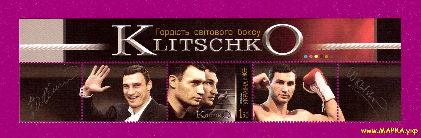 2010 верх листа Кличко С КУПОНАМИ Украина