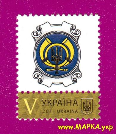 2011 власна марка ЛИТЕРА V Украина