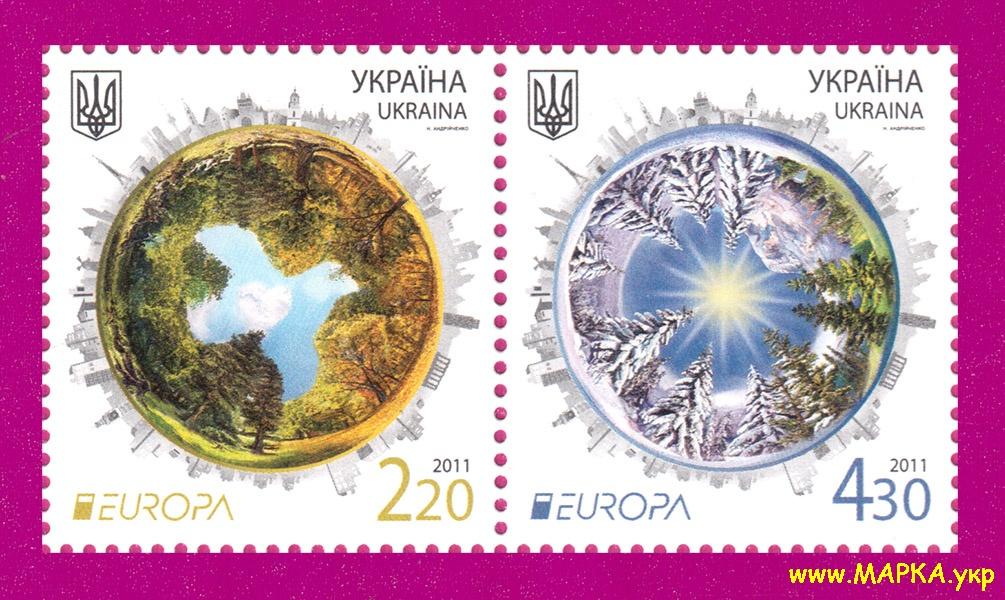 2011 сцепка Леса флора Европа CEPT Украина