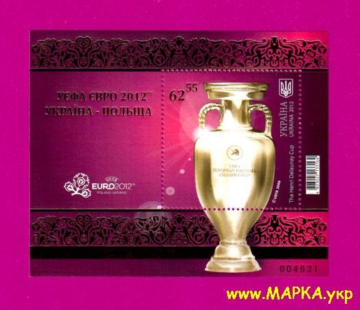 2012 блок Кубок УЕФА Евро-2012 Украина