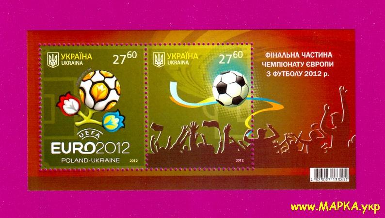 2012 блок Финальная часть Евро-2012 Украина