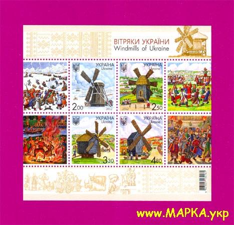 2012 блок Ветряные мельницы Украина