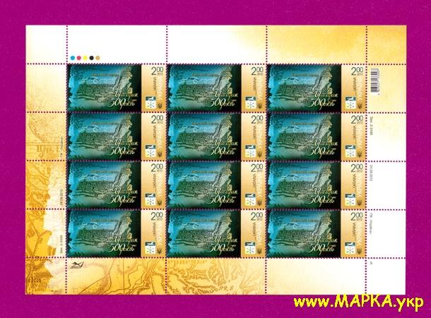 2012 лист Чигирин - гетманская столица Украина