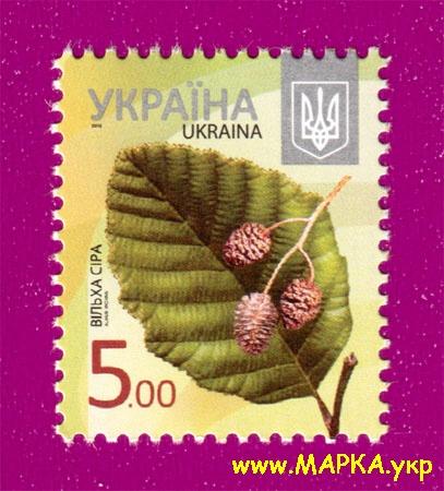 2012 марка 8-ой Стандарт  5,00 Ольха Флора Украина