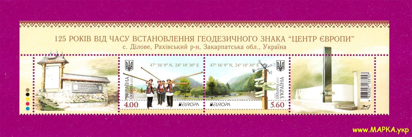 2012 верх листа Центр Европы Украина