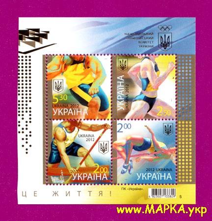 2012 сцепка Спорт-это жизнь Украина