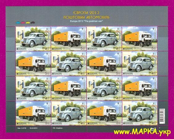2013 лист Почтовые автомобили Европа CEPT Украина