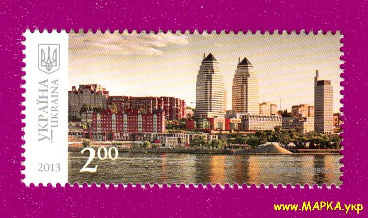 2013 марка Днепропетровск Украина