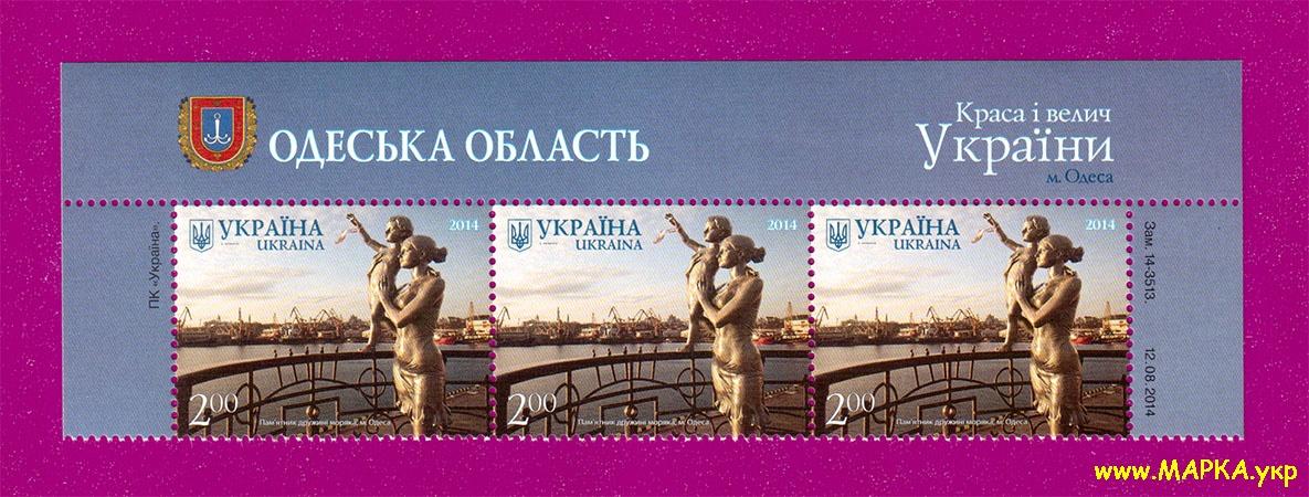 2014 верх листа Одесса Жена моряка Украина