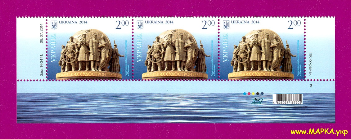 2014 низ листа Николаев море Украина