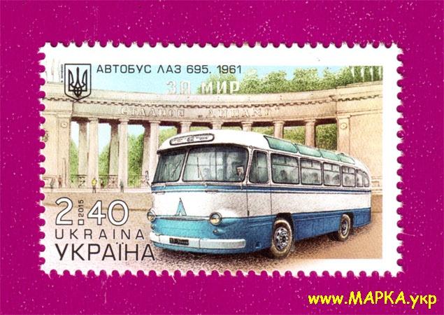 2015 марка Транспорт Автобус Украина