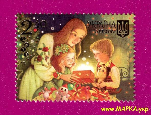 2015 марка Новый год Украина