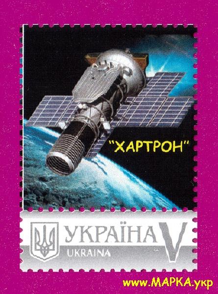 2017 власна марка Космос Хартрон Украина