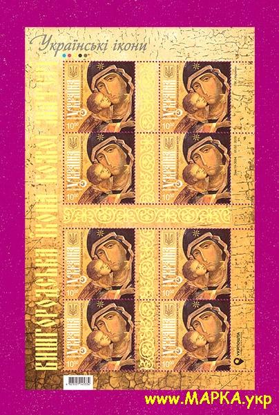 2019 лист Вышгородская икона Божьей матери Религия Украина