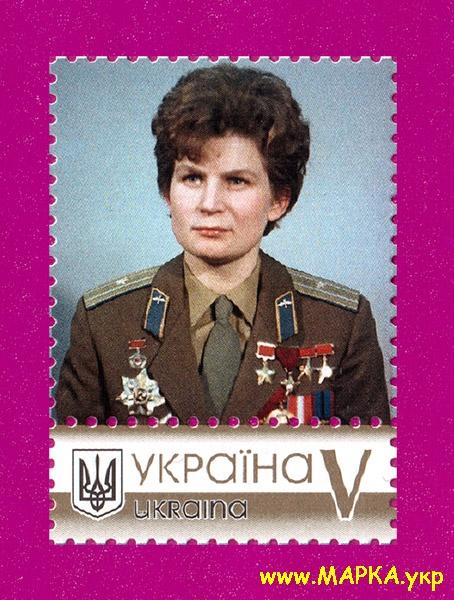 2019 власна марка Космос Терешкова Украина