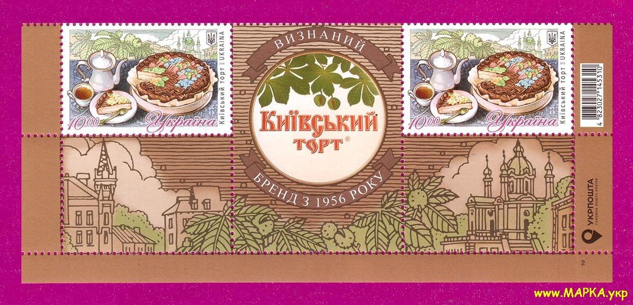 2019 низ листа Киевский торт Украина