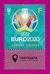 Кубок UEFA с надписью на поле