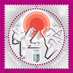марка Олимпиада Токио