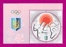 Олимпиада Токио УГОЛ Л-В