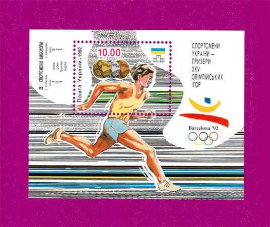 Ukraine stamps Souvenir sheet Ukrainian Medal Winners.Barselona Sport