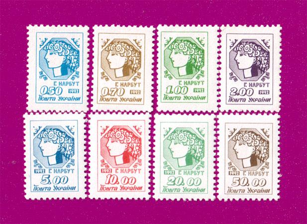 1992 марки 1-ый Стандарт СЕРИЯ Украина