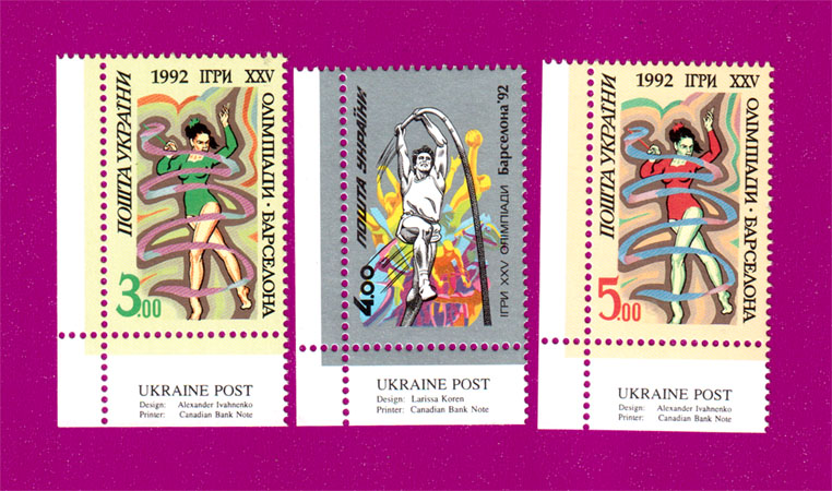 1992 марки Олимпиада в Барселоне-92 СЕРИЯ УГОЛ НАДПИСЬ АНГЛ Украина
