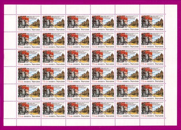 Ukraine stamps Sheetlet 50th Anniversary of Liberation of Kiev