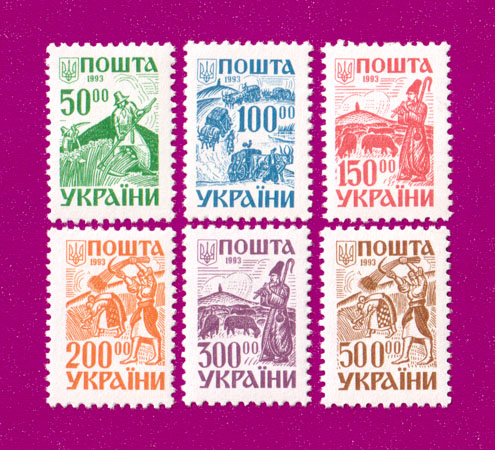 Ukraine stamps Second definitive issue SERIES