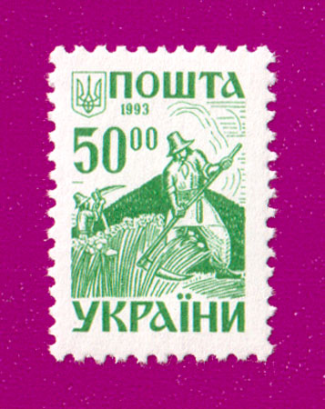 Ukraine stamps Second definitive issue 050