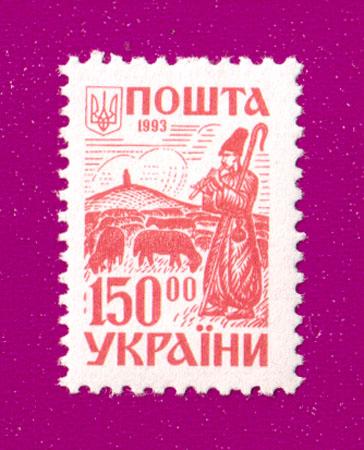 1993 N47 марка 2-ой  Стандарт 150 Украина