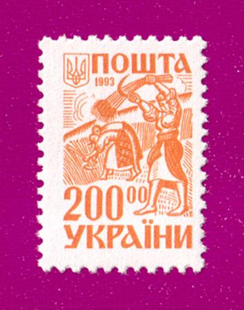 1993 марка 2-ой  Стандарт 200 Украина