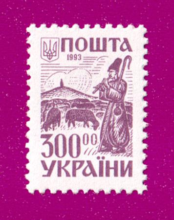 1993 N49 марка 2-ой  Стандарт 300 Украина