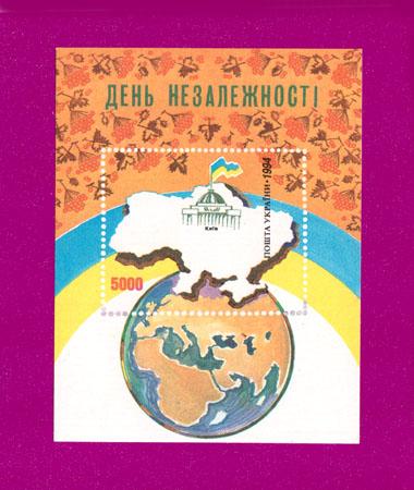1994 N63 (b3) блок День Независимости Украина
