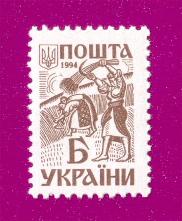 1994 N57 марка 3-й Стандарт Б Украина