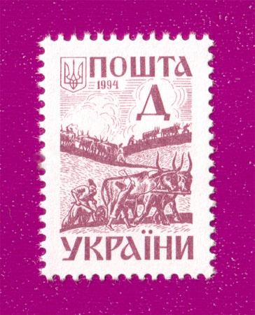 Ukraine stamps Third definitive issue. Ancient Ukraine. Plowman. D