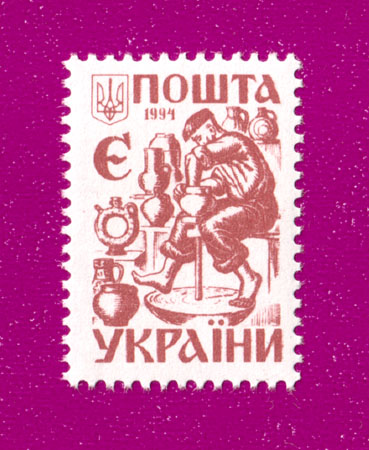 1994 марка 3-й Стандарт ЛИТЕРА Э Украина