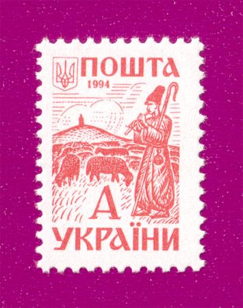 1994 N55 марка 3-й Стандарт А Украина