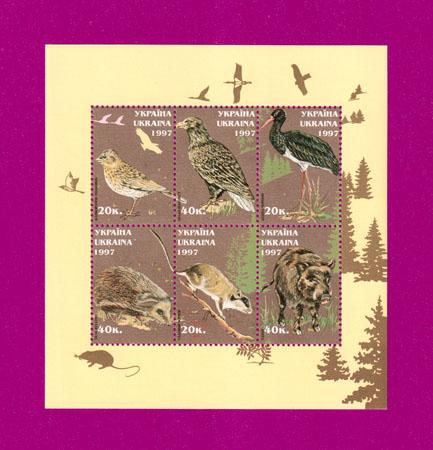 1997 блок Животный мир Украины Фауна Украина