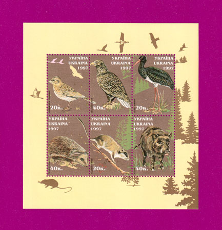 1997 N176-181 (m1) блок Животный мир Украины Фауна Украина