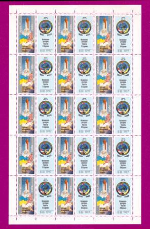 1997 лист Космос Колумбия Украина