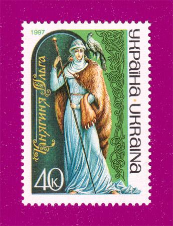 1997 марка Княгиня Ольга Украина