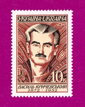1997 марка Василий Кричевский художник Украина