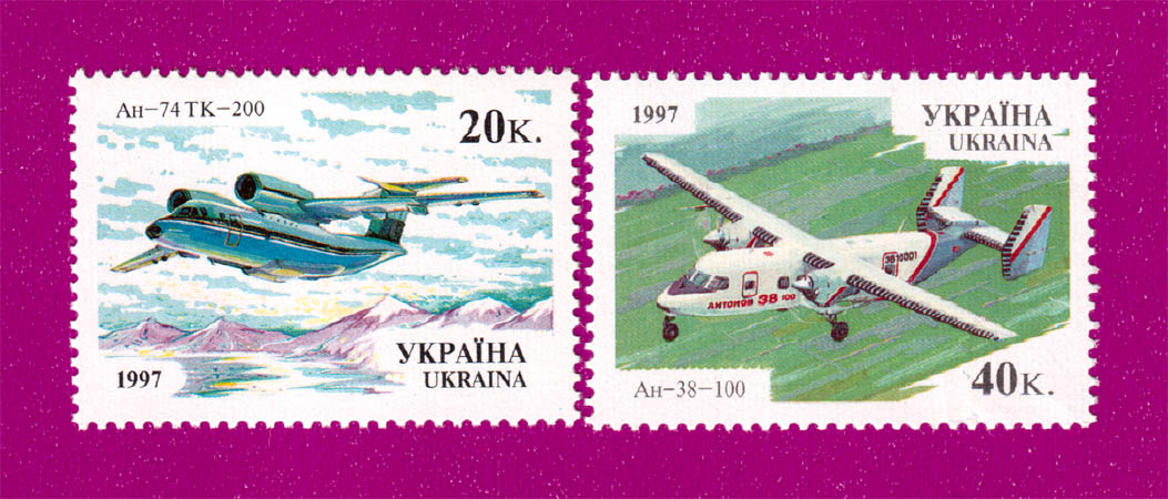 1997 N160-161 марки Самолеты Антонова СЕРИЯ Украина