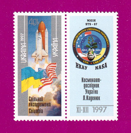 1997 марка Космос Колумбия С КУПОНОМ Украина