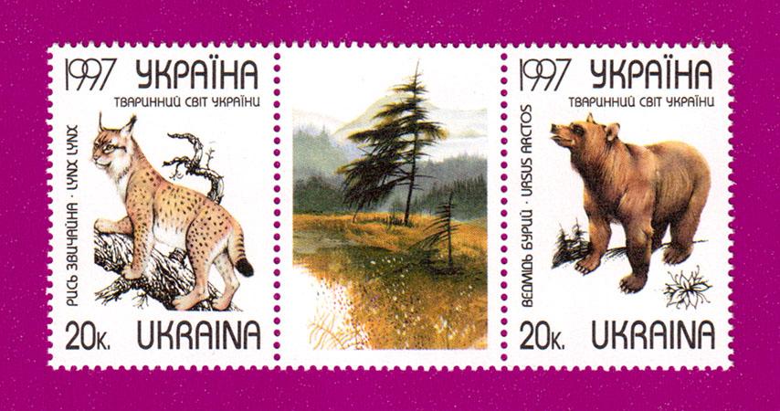 1997 сцепка Животный мир - рысь и медведь Фауна Украина