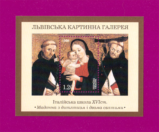 Ukraine stamps Souvenir sheet Paintings. Lvov Art Gallery